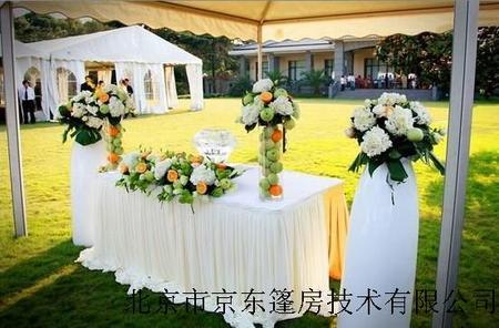 户外婚礼布置